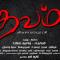 Thavam (Trailer 2)