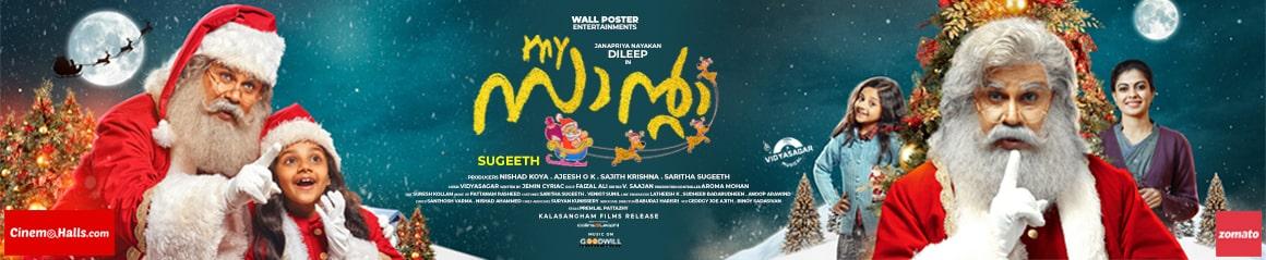 My Santa Malayalam Movie Banner Cinema2