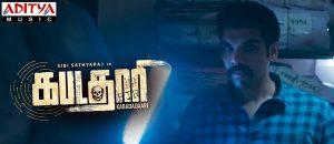 Kabadadaari (Teaser) - Watch Movie Trailers Online | Full HD Film Trailer  Video